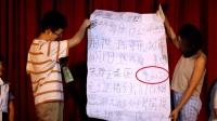 魔术游中国01: 广西民族大学, 揭秘心灵魔术的秘密!