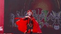 中国国粹表演: 川剧《变脸》