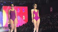 《展会大热门》2018SIUF中国内衣文化周 时尚内衣泳装秀 青春与朝气蓬勃瞬间释放