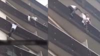 蜘蛛侠!小伙30秒徒手爬4层楼解救男孩