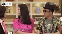 喜乐街:李湘是李菁的小姑了?李菁为了继承遗产也是拼了!
