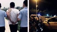 安徽一男子酒驾开套牌车肇事致2死 已被控制