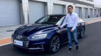 YYP试驾体验奥迪新一代S5-大家车言论出品