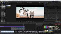 如何在Final Cut Pro X中为视频制作酷酷的克隆残像静止帧效果