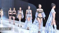 《展会大热门》2018SIUF中国内衣文化周 联合内衣秀霸气收场