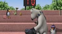 笨笨熊球场上跟蜥蜴较真 女企鹅一直中招 抱怨笨笨熊! : 倒霉熊