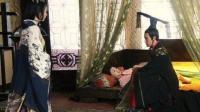历史奇闻: 皇帝醉酒, 错认爱妃, 却无意间给王朝续命200年!