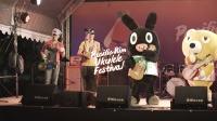环U特辑 11|U900〈Doraemon〉翻弹 多啦A梦主题曲 @环太平洋乌克丽丽音乐节 2018|aNueNue彩虹人Ukulele