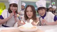 TVB /【美女廚房】舞動女神王君馨登場!