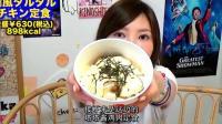 大胃王木下佑香: 品尝松屋的四款美味丼饭