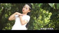儿童歌曲-挥着翅膀的女孩 儿歌视频