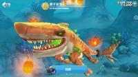 饥饿鲨世界101期原子鲨闪亮登场大海游戏解说