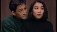 《艳鬼狂情》  吴启华与越南妹亲热 被女老板抓包
