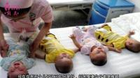 44岁二胎孕妇怀四胞胎, 孩子出生, 医护人员笑了丈夫却委屈大哭