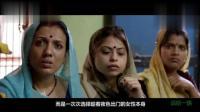 《厕所英雄》: 如果不看这个有味道的电影, 这些印度人民的生活你是不敢相信的。