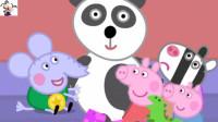 【永哥】粉红猪小妹佩奇 小猪佩佩的圣诞礼物 佩奇和他们的朋友
