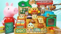 小猪佩奇面包烘培店厨房玩具