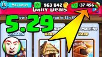 ★皇室战争★529惨案! 很多玩家宝石被扣成负数, 究竟是BUG还是... #1291★酷爱娱乐解说