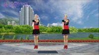 2018最新 蓝天云广场舞 广场舞神曲《跳出你的美》附教学