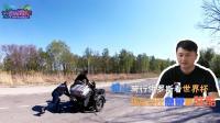 《这就是旅行》博山骑行俄罗斯, 旅程让博山接近崩溃