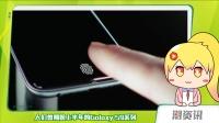 三星确认Galaxy S10采用屏下指纹 | OPPO Find X手机正式官宣