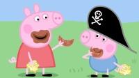 小猪佩奇 5分钟合集 | 有礼貌的小猪佩奇 - 谢谢篇 | 儿童动画
