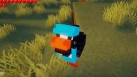 小橙子姐姐我的世界《怪物的世界》搞笑5: 宠物鸭子无敌叨人666  minecraft