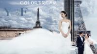 COLORDREAM巴黎旅拍微电影《最美的遇见》
