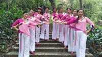 西园莱茵广场舞《中国有个小地方》表演节目10人变队形