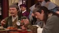 小师妹就要跟人跑了令狐冲十分伤心, 多喝酒乱说话让师傅很没面子