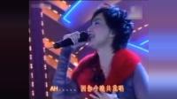 98年陈慧娴去广州, 现场演唱《千千阙歌》广州的观众好热情