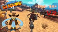 【VR游戏室】《霍帕隆: 荒地 VR》——玩转西部荒野, 牛仔间的殊死决战!