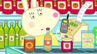 Peppa Pig Series 5 Episode 03 Miss Rabbit's Taxi 加舟英语小猪佩奇第5季英文高清