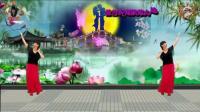 阳光美梅原创广场舞【尘世情缘】2-形体舞-编舞: 美梅-最新广场舞视频