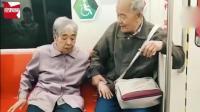 教养与爱情! 老伴地铁占两座爷爷温柔将她拉到身旁