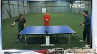 高晓松卡卡前往俄罗斯的第三首都喀山 展开乒乓球PK大战