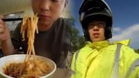 即刻旅行【第二季】12集 西安美食太多, 恨肚子不够大!