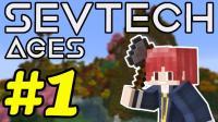 从原始人开始的生活※SevTech: Ages※我的世界 时代发展模组包 Ep.1