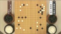 026、LG杯32强战李世石VS范廷钰 孟泰龄&贾罡璐讲解