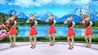 玫香广场舞编舞32步《如果就怎么老了》附背面动作分解
