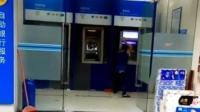 狂!光天化日 大汉持砖怒砸3台ATM机
