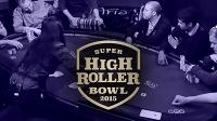 了心德州扑克 超级碗豪客赛 2015 第一集