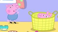 小猪佩奇 精选 | 小猪佩奇就藏在乔治的身后, 可是乔治找不到佩奇