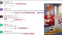 越南网友, 看完中国抖音视频, 评论: 想去中国!