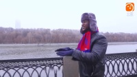 第二期:莫斯科河孕育城市文明 镜头带你享受美景表白它