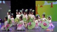 """《绿色的旋律》德众标准教育-包头广播电视台2018年""""花儿朵朵向太阳""""少儿六一晚会"""