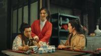 江湖浪子来到红衣寡妇的店(第一集)