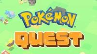 【逍遥小枫】出发, 目标是口袋妖怪大师! | 宝可梦探险寻宝(Pokemon Quest)#1