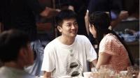 《中餐厅2》赵薇舒淇苏有朋王俊凯开启美食奇缘