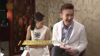 娇妻陈妍希一说话, 陈晓看着就笑个不停